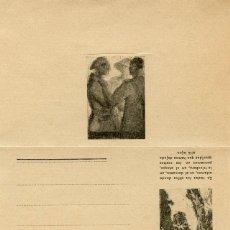Postales: ESPAÑA GUERRA CIVIL CARTA-SOBRE ILUSTRADO DE LAS BRIGADAS INTERNACIONALES. SIN CIRCULAR.. Lote 240636035