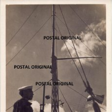 Postales: POSTAL GUARDIA NAVAL CHIM DAVE SEYMOUR REPUBLICA COMISSARIAT CATALUNYA NUEVA GUERRA CIVIL. Lote 242036695