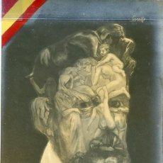 Postales: TARJETA CON CARICATURA ALEGÓRICA DEL PINTOR JOAQUÍN SOROLLA BASTIDA, EDITADA EN 1931. Lote 242186665