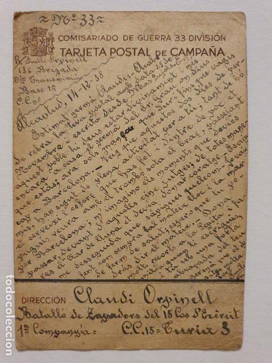 Postales: GUERRA CIVIL 1938 - COMISARIADO DE GUERRA 33 DIVISIÓN - POSTAL Y SOBRE - LCC - P46753 - Foto 6 - 243486220