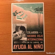 Postales: SOCORRO ROJO INTERNACIONAL AYUDA AL NIÑO. Lote 243898110
