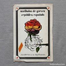 Postales: POSTAL MUTILADOS DE GUERRA REPÚBLICA ESPAÑOLA. Lote 243969380