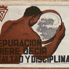 Postales: TARJETA POSTAL DE CAMPAÑA GUERRA CIVIL. IZQUIERDA REPUBLICANA. Lote 244856230