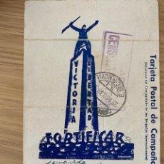 Postales: TARJETA POSTAL DE CAMPAÑA. COMISARIADO BRIGADAS INTERNACIONALES. CIRCULADA CUÑO B. I. 1938. Lote 244858475