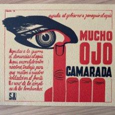 Postales: JOSEP RENAU. TARJETA POSTAL GUERRA CIVIL. CIRCULADA 1938 CUÑO XII CUERPO EJÉRCITO SANIDAD. Lote 244858975