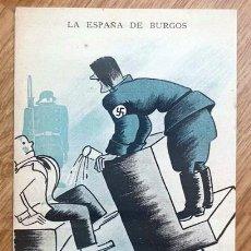 Postales: LA ESPAÑA DE BURGOS. TARJETA POSTAL REPUBLICANA GUERRA CIVIL. SUSSECRETARIA DE PROPAGANDA. Lote 245153985
