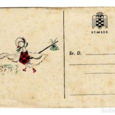 Postales: SECCIÓN FEMENINA - S.F. DEL S.E.U. - TARJETA POSTAL AÑOS 40 - 140X94 - INÉDITA EN TODOCOLECCIÓN. Lote 245928810
