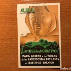 Postales: S.R.I.,POSTAL ¡ ENTREGA TU DONATIVO !. Lote 246260105