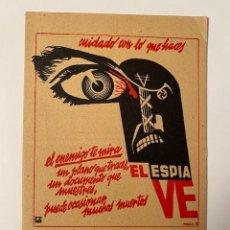 Postales: JOSEP RENAU. SUBSECRETARIA PRPAGANDA. TARJETA POSTAL GUERRA CIVIL. CIRCULADA 1938. Lote 246336760