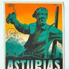 Postales: RARA POSTAL GUERRA CIVIL ASTURIAS ESCRITA CHECOSLOVAQUIA 1937. SOCORRO ROJO INTERNACIONAL. Lote 246337335
