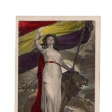 Cartes Postales: REPÚBLICA ESPAÑOLA. 14 ABRIL 1931.. Lote 246731240
