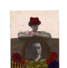 Postales: REPÚBLICA ESPAÑOLA. SOLIDARITAT CATALANA E.CALVET.. Lote 246731770