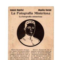 Postales: REPÚBLICA.- FOTOGRAFÍA MISTERIOSA, FERMÍN GALAN.. Lote 246897435