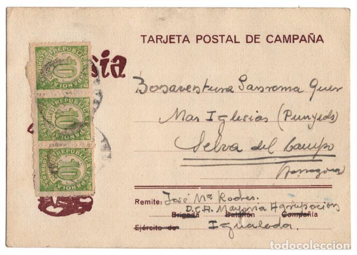 Postales: REPÚBLICA.- SIA, SOLIDARIDAD INTERNACIONAL ANTIFASCISTA. TARJETA DE CAMPAÑA. - Foto 2 - 246932840