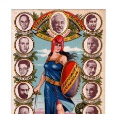 Postais: REPÚBLICA ESPAÑOLA 1931. ALEGORÍA REPUBLICA Y GALERÍA FOTOGRÁFICA DEL GOBIERNO PROVISIONAL.. Lote 247181285