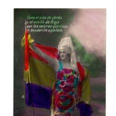 Postales: REPÚBLICA ESPAÑOLA 1931. POSTAL FOTOGRÁFICA. FOTO RAPIDE.. Lote 247183105