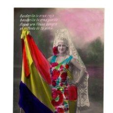 Postales: REPÚBLICA ESPAÑOLA 1931. POSTAL FOTOGRÁFICA. FOTO RAPIDE.. Lote 247183890