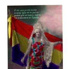 Postales: REPÚBLICA ESPAÑOLA 1931. POSTAL FOTOGRÁFICA. FOTO RAPIDE.. Lote 247184025