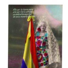 Postales: REPÚBLICA ESPAÑOLA 1931. POSTAL FOTOGRÁFICA. FOTO RAPIDE.. Lote 247184705