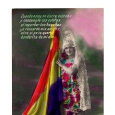 Postales: REPÚBLICA ESPAÑOLA 1931. POSTAL FOTOGRÁFICA. FOTO RAPIDE.. Lote 247184955
