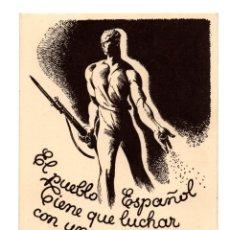 Postales: EL PUEBLO ESPAÑOL TIENE QUE LUCHAR CON UNA MANO. ¡Y SEMBRAR CON LA OTRA! JUNTA DE DEFENSA DE MADRID.. Lote 247191040