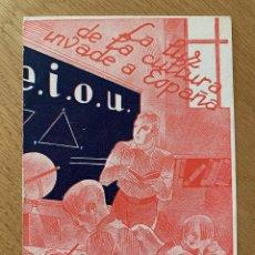 Postales: TARJETA POSTAL DE CAMPAÑA GUERRA CIVIL. 68 BRIGADA MIXTA. ESCRITA EN 1937. Lote 252360560