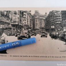 Postales: VALENCIA. MOMENTO DESFILE DE LA VICTORIA. 3 MAYO 1939.. Lote 252414190