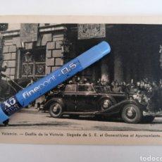 Postales: VALENCIA. MOMENTO DESFILE DE LA VICTORIA. 3 MAYO 1939.. Lote 252414225