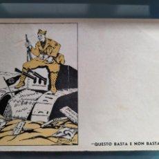 Postales: POSTAL ITALIANA DE LA GUERRA CIVIL ESPAÑOLA. Lote 252813625