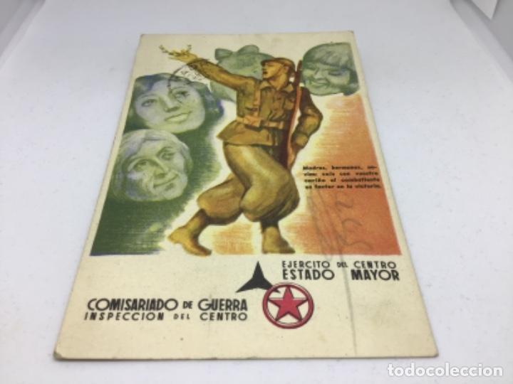 REPUBLICA - COMISARIADO DE GUERRA INSPECCION DEL CENTRO - TARJETA POSTAL DE CAMPAÑA - ESCRITA (Postales - Postales Temáticas - Guerra Civil Española)