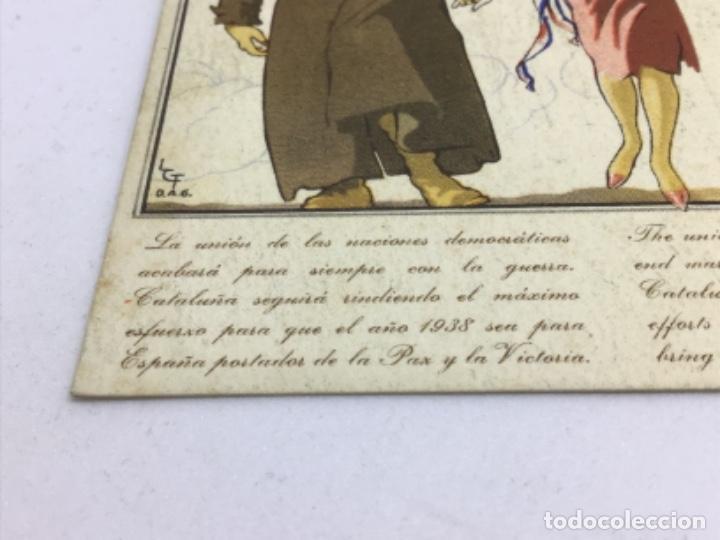 Postales: REPUBLICA - LA UNION DE LA NACIONES DEMOCRATICAS - NO CIRCULADA - ESCRITA - Foto 2 - 254250920