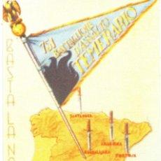 Postales: POSTAL REPRODUCCION ED.LIMITADA BATALLON DE ASALTO TEMERARIO CTV GUERRA CIVIL. Lote 254561505