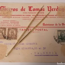 Postales: QUINTANAR DE LA ORDEN. TOLEDO. OBREROS DE TOMAS VERDUGO. CNT AIT. POSTAL A VALENCIA. 1938.. Lote 259029805