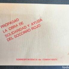 Postales: SOCORRO ROJO DE ESPAÑA. POSTAL DEL COMBATIENTE. SIN CIRCULAR. ENVIO INCLUIDO.. Lote 260720135