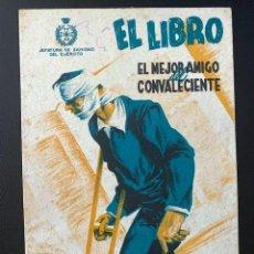 Postales: TARJETA POSTAL GUERRA CIVIL. JEFATURA DE SANIDAD DEL EJÉRCITO. BARDASANO. EL LIBRO. Lote 261970320