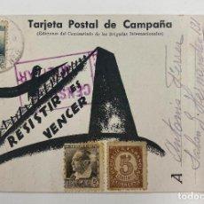 Postales: TARJETA POSTAL DE CAMPAÑA GUERRA CIVIL. COMISARIADO BRIGADAS INTERNACIONALES. GIANDANTE. CUÑO B.I.. Lote 261972020