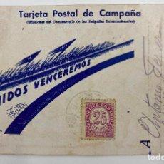 Postales: TARJETA POSTAL DE CAMPAÑA GUERRA CIVIL. COMISARIADO BRIGADAS INTERNACIONALES. GIANDANTE. CUÑO B.I. 2. Lote 261972245