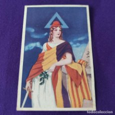 Postales: POSTAL ORIGINAL ALEGORIA REPUBLICA ESPAÑOLA. REV PRESIDENTE CATALUÑA FRANCESC MACIA. GUERRA CIVIL.. Lote 262573665