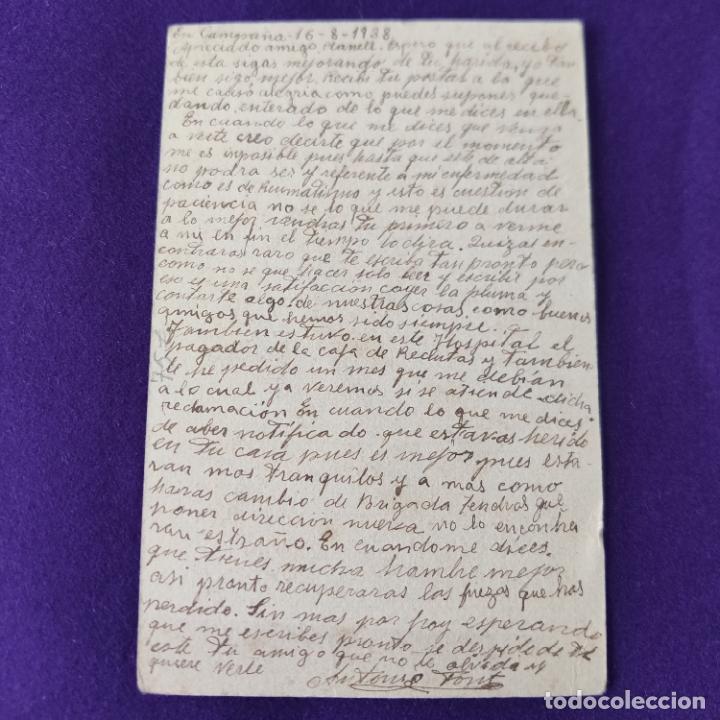 Postales: POSTAL GUERRA CIVIL. REPUBLICA ESPAÑOLA S.R.I. (SOCORRO ROJO INTERNACIONAL). CIRCULADA EN 1938. - Foto 2 - 262573840