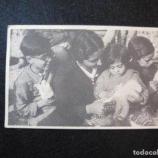 Postales: GUERRA CIVIL-AJUT INFANTIL DE RERAGUARDA-TARJETA ANTIGUA-(80.643). Lote 262942505