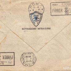 Postales: SOBRE MIXTO FLECHAS BATALLON AMETRALLADORAS MATASELLO RARISIMO FUHRER FASCISTA. Lote 263042405
