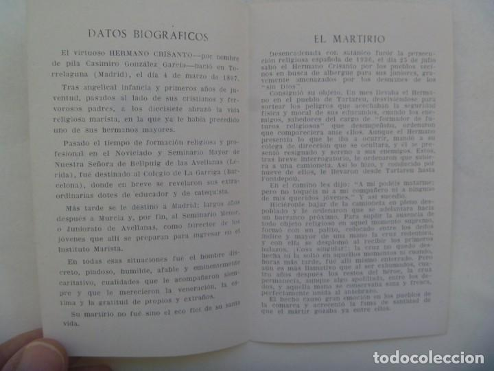 Postales: GUERRA CIVIL: RECORDATORIO RELIGIOSO MARISTA ASESINADO POR LOS ROJOS EN FONTDEPOU ( LERIDA )EN 1936 - Foto 2 - 263799485