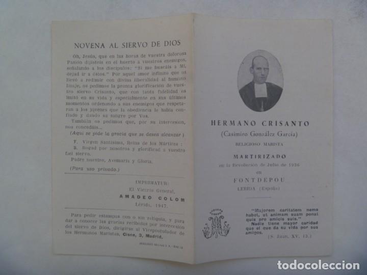 Postales: GUERRA CIVIL: RECORDATORIO RELIGIOSO MARISTA ASESINADO POR LOS ROJOS EN FONTDEPOU ( LERIDA )EN 1936 - Foto 3 - 263799485