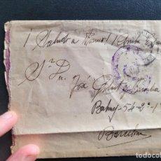 Postales: CARTA ENVIADA DESDE EL HOSPITAL DEL GENERALISIMO.VALLADOLID. GUERRA CIVIL. Lote 267494109