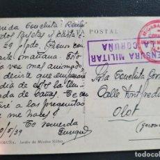 Postales: TARJETA POSTAL ENVIADA A OLOT. CENSURA NACIONAL. GUERRA CIVIL. Lote 267494579