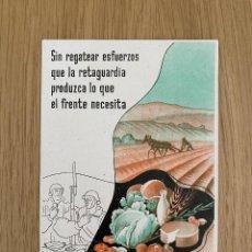 Postales: TARJETA POSTAL DE CAMPAÑA. GUERRA CIVIL. COMISARIADO DE GUERRA. ESCRITA 1937. (5). Lote 268807549