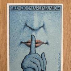 Postales: SILENCIO EN LA RETAGUARDIA. POSTAL GUERRA CIVIL EDITATA POR LXIX BRIGADA MIXTA ESCRITA 1937. Lote 268918099