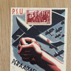 Postales: TARJETA POSTAL ORIGINAL GUERRA CIVIL. INGRESSEU A L'AVIACIÓ.... P.S.U. U.G.T. CON VIÑETA AUS. Lote 268918214