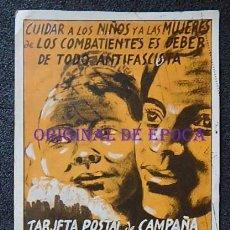 Postales: (JX-210640)TARJETA POSTAL DE CAMPAÑA,DE LUCAS,GUERRA CIVIL ,FRENTE DE MADRID,3ª DIVISION COMISARIADO. Lote 269937343