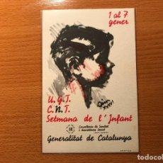 Postales: C.N.T.-U.G.T. POSTAL SETMANA DE L'ENFANT. Lote 269960243